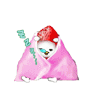 和菓子の妖精 わがちゃん(個別スタンプ:36)