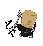 虚無僧「万吉」(個別スタンプ:02)