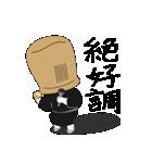 虚無僧「万吉」(個別スタンプ:03)
