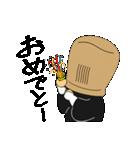 虚無僧「万吉」(個別スタンプ:04)