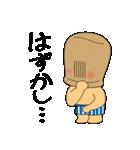 虚無僧「万吉」(個別スタンプ:07)