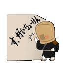 虚無僧「万吉」(個別スタンプ:08)