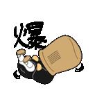 虚無僧「万吉」(個別スタンプ:09)