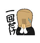 虚無僧「万吉」(個別スタンプ:10)
