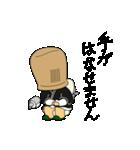 虚無僧「万吉」(個別スタンプ:15)