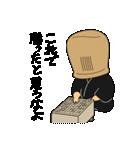 虚無僧「万吉」(個別スタンプ:16)