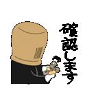 虚無僧「万吉」(個別スタンプ:19)
