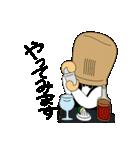 虚無僧「万吉」(個別スタンプ:20)