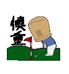 虚無僧「万吉」(個別スタンプ:21)