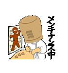 虚無僧「万吉」(個別スタンプ:24)