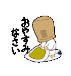 虚無僧「万吉」(個別スタンプ:26)