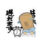 虚無僧「万吉」(個別スタンプ:27)