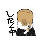 虚無僧「万吉」(個別スタンプ:28)