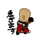 虚無僧「万吉」(個別スタンプ:29)