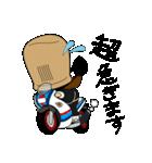 虚無僧「万吉」(個別スタンプ:30)