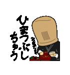虚無僧「万吉」(個別スタンプ:36)