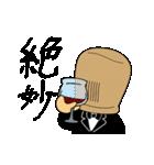 虚無僧「万吉」(個別スタンプ:37)