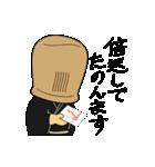 虚無僧「万吉」(個別スタンプ:39)