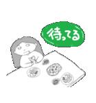 カップルの日常3 新婚編(個別スタンプ:20)