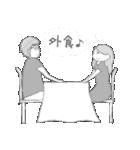 カップルの日常3 新婚編(個別スタンプ:22)