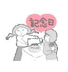 カップルの日常3 新婚編(個別スタンプ:37)
