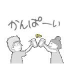 カップルの日常3 新婚編(個別スタンプ:38)