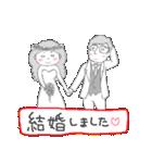 カップルの日常3 新婚編(個別スタンプ:40)