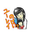 ムカつく幽霊少女(個別スタンプ:08)