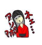 ムカつく幽霊少女(個別スタンプ:09)