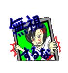 ムカつく幽霊少女(個別スタンプ:12)