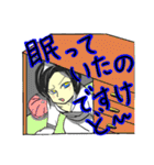 ムカつく幽霊少女(個別スタンプ:25)