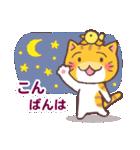 困り顔の茶トラ猫(個別スタンプ:03)