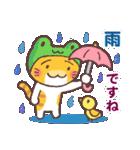 困り顔の茶トラ猫(個別スタンプ:06)