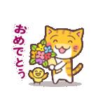 困り顔の茶トラ猫(個別スタンプ:07)