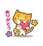 困り顔の茶トラ猫(個別スタンプ:08)