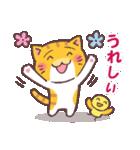 困り顔の茶トラ猫(個別スタンプ:09)