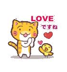 困り顔の茶トラ猫(個別スタンプ:10)