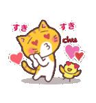 困り顔の茶トラ猫(個別スタンプ:11)