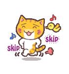 困り顔の茶トラ猫(個別スタンプ:12)