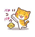 困り顔の茶トラ猫(個別スタンプ:14)