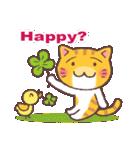 困り顔の茶トラ猫(個別スタンプ:15)