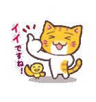 困り顔の茶トラ猫(個別スタンプ:16)