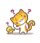 困り顔の茶トラ猫(個別スタンプ:17)