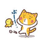 困り顔の茶トラ猫(個別スタンプ:22)