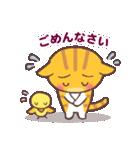困り顔の茶トラ猫(個別スタンプ:26)