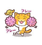 困り顔の茶トラ猫(個別スタンプ:28)