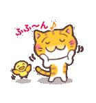 困り顔の茶トラ猫(個別スタンプ:29)