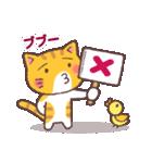 困り顔の茶トラ猫(個別スタンプ:32)