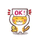 困り顔の茶トラ猫(個別スタンプ:33)