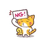 困り顔の茶トラ猫(個別スタンプ:34)